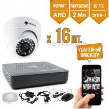"Комплект AHD видеонаблюдения на 16 внутренних камер 2Мп ""AHD-Опти-1"""